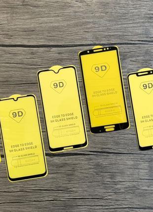 Стекло 9D на Motorola Moto G6 Plus G7 / G7 Plus G8 Plus G7 Play