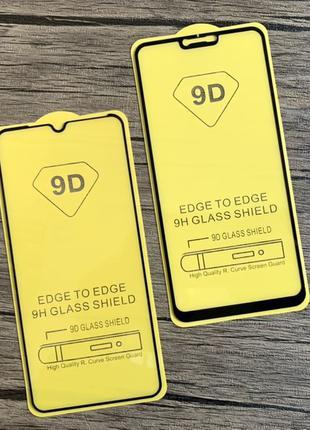 Стекло Защитное 9D для OnePlus 6T OnePlus 6 One+ 6 / 6T