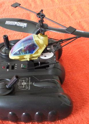 Вертолет-Мини на радиоуправлении 3 вида