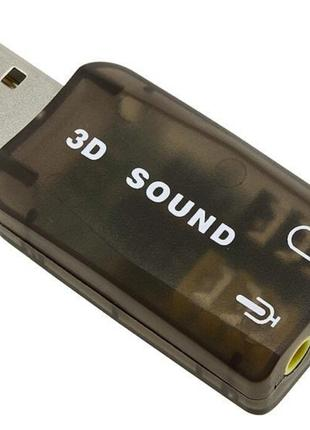 Звуковая карта внешняя USB 3D Sound card 5.1 GBX ROXI