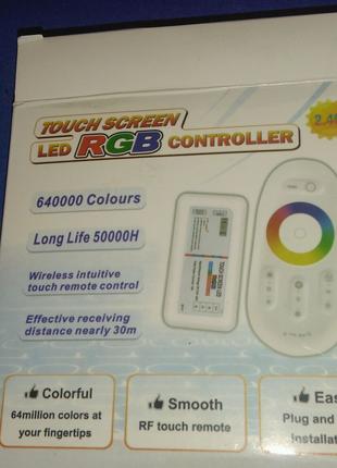 Контроллер для RGB ленты