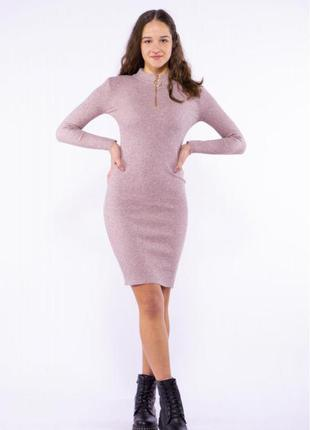 Облегающее платье осень-зима!