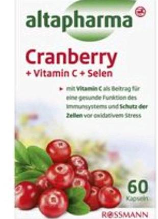 Клюква, витамин С, селен Altapharma 60 к.