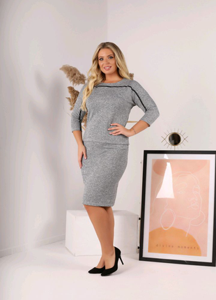 Костюм женский (комплект юбка+кофта)ангора с люрексом