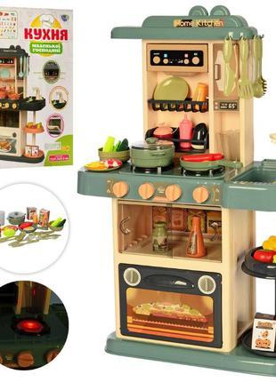 Кухня детская Limo Toy 889-185, вода, свет, звук.