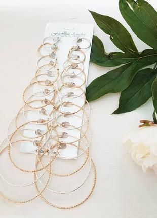 Сережки кольца. набор 12 пар 2-8 см