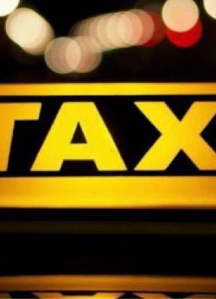 Водитель в такси