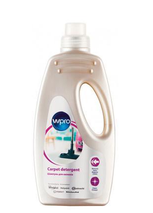 Моющее средство (шампунь) для ковров 1000 мл WPRO C00470827 (4840