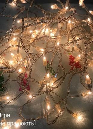 Новогодние гирлянды товары елку гірлянда