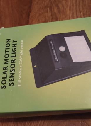 Светильник на аккумуляторе с датчиком движения.
