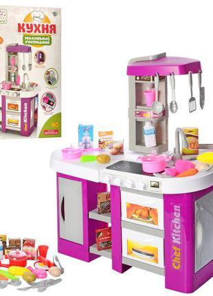 Большая детская кухня 922-47 льется вода свет звук холодильник