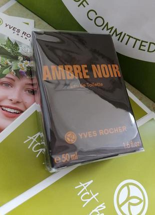Ambre Noir 50мл Ив Роше Yves Rocher