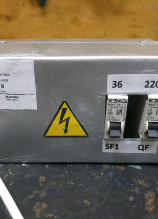 Ящик с понижающим трансформатором ЯТП 0.25 220/36