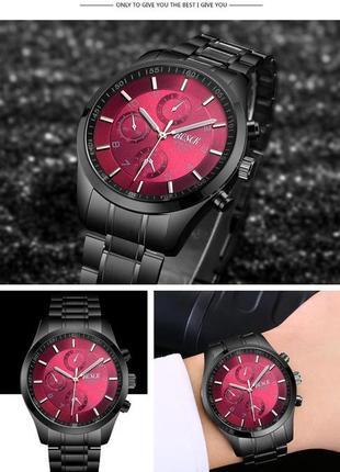BOSCK 8251 кварцевые часы для мужчин
