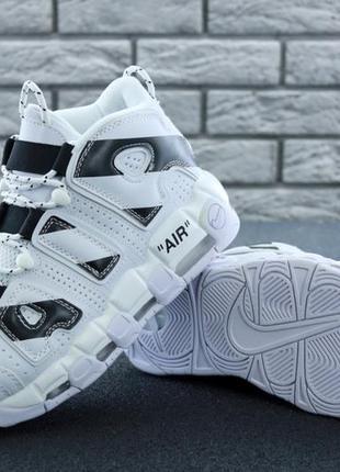 Nike air more uptempo  кроссовки   мужские