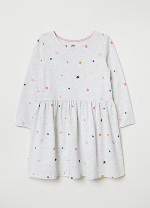 H&m детское платье с длинным рукавом на 8-10 лет