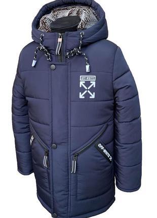 Зимняя удлиненная куртка-парка для мальчика на овчине рост 110...