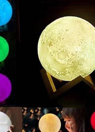 Ночник луна светильник в форме луны 6 цветов 3d moon light