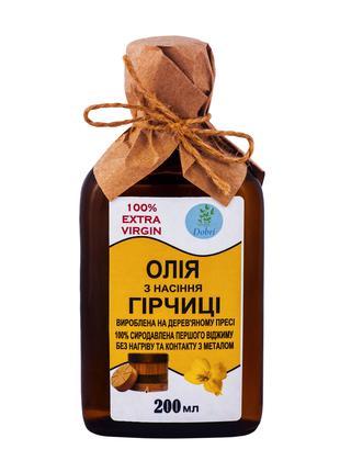 Горчичное масло (200мл)