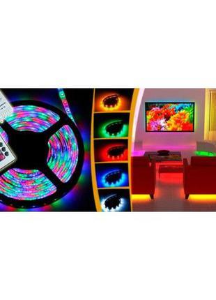 NEW Лента Светодиодная RGB + Пульт 5 метров 5 режимов 16 цветов