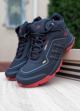 Зимние мужские кроссовки ботинки adidas climawarm 350 (41-46)