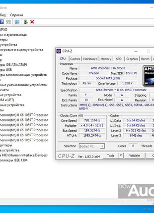 Процессор AMD Phenom II X6 1050T Socket AM3