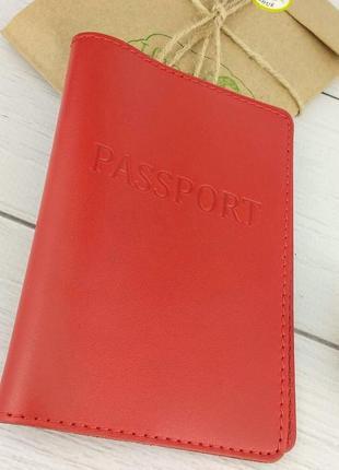 Обложка для паспорта. натуральная кожа.