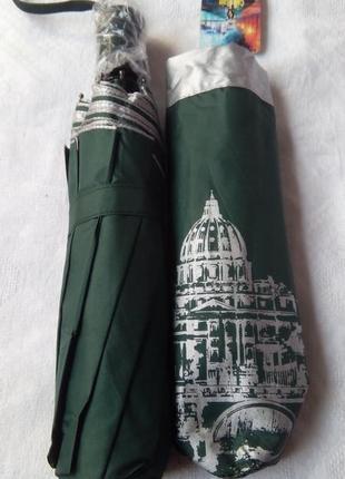 Женский зонт полуавтомат зеленый изумруд в наличии