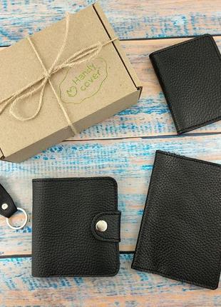 Подарочный набор №39: кошелек + обложка на паспорт + обложка н...