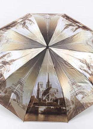 Атласный женский зонт полуавтомат капучино башня в наличии