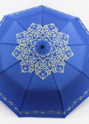 Женский зонт полуавтомат синий в наличии