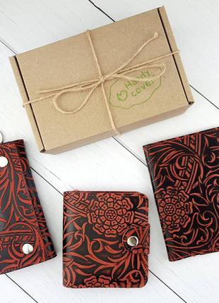 Подарочный набор №26: кошелек софия + обложка на паспорт + клю...