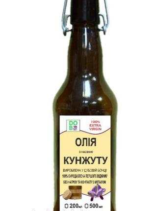 Кунжутное масло (500мл)