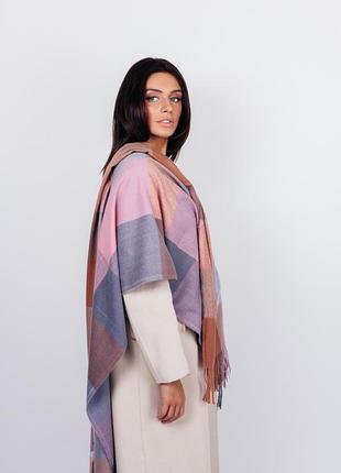 Палантин широкий шарф шаль клетка плед пудра беж в наличии