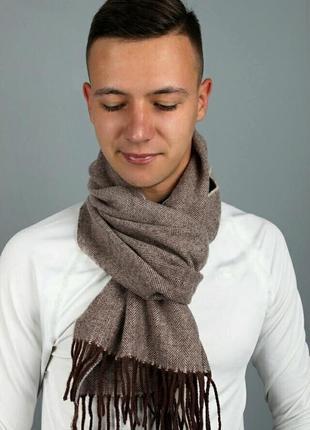 Мужской шарф унисекс в наличии