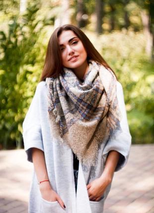 Большой теплый платок шаль шарф плед беж голубой в наличии