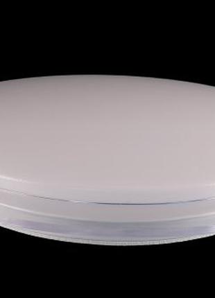 Светильник светодиодный LED SMART  90wat2900-6000K