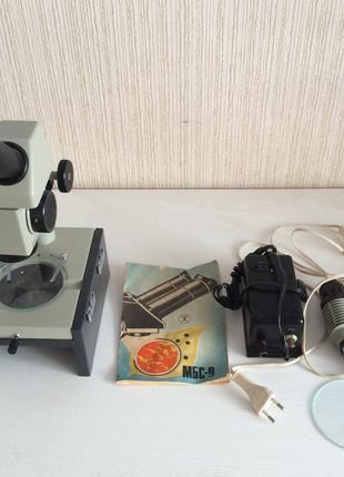 Микроскоп стереоскопический МБС-9