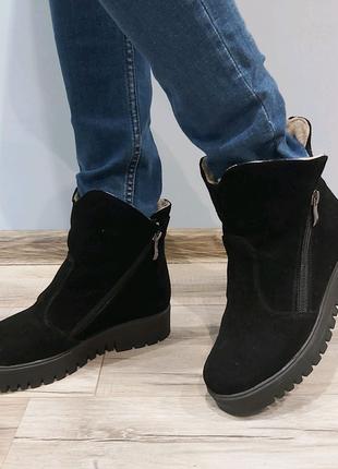 Зимние замшевые ботинки, полусапоги 36рр