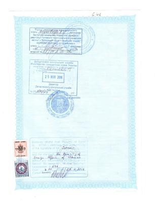 Легализация документов Legalization for Kuwait, Iraq, Nigeria,...