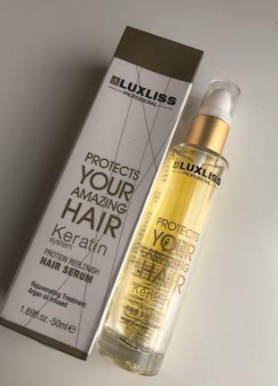 Масло для волос LUXLISS