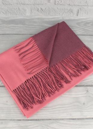 Кашемировый двусторонний шарф, палантин коралловый