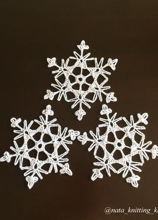 Белая снежинка крючком, вязаная снежинка, украшение на елку