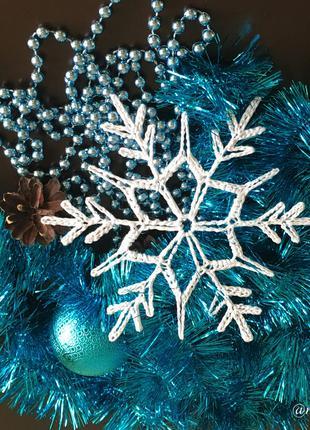 Большая белая снежинка для декора, украшение на елку, на окно