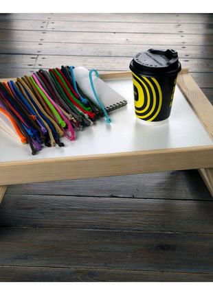 Кофейный столик для завтраков