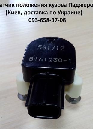 8651a105, 8651A106 датчик положения кузова, корректора фар