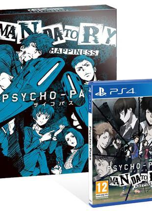 PSYCHO-PASS Mandatory Happiness Limited Edition PS4 НОВЫЙ диск