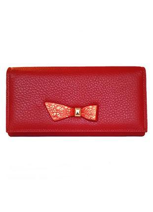 Красный кожаный кошелек на магните ivorx