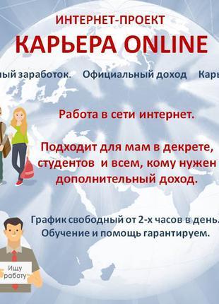 Развитие интернет магазина