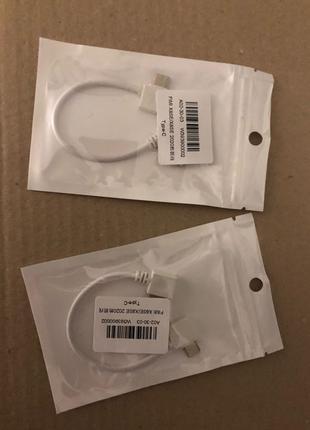 Угловой Кабель USB Type-C 90° 15,5см